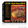 Exo Terra Heat Wave Rock 10 W